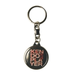 Keyring Kendo Player
